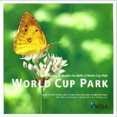 world cup park