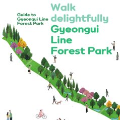 Guide to Gyeongui Line Forest  Park