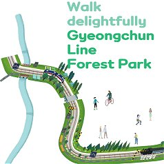 Guide to Gyeongchun Line Forest Park