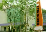 자연사박물관 사진